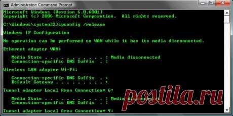Если временное отключение вашего брандмауэра или повторное подключение вашего аппаратного обеспечения не позволило получить соединение с Интернетом, тогда проблема может быть с вашим IP-адресом. Чтобы решить ее, вы должны использовать команду ipconf ig. Вот как это сделать: ..