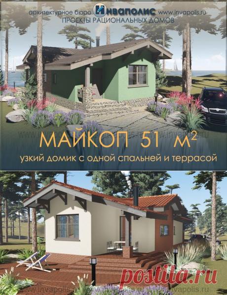 ПАЛАНГА 59 м2 - проект узкого дома с 2 спальнями и террасой - ИНВАПОЛИС