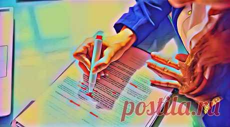 При регистрации права собственности допущена ошибка в данных покупателя, действительно ли право собственности   Недвижимость и закон   Яндекс Дзен