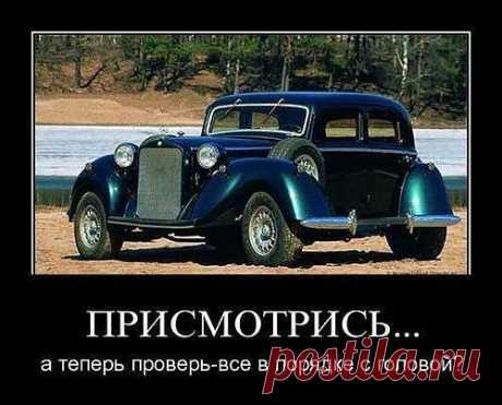 Бугагашечки! )))))