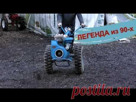 Легендарный мотоблок МТЗ БЕЛАРУС Замена двигателя из 90-ых на новый