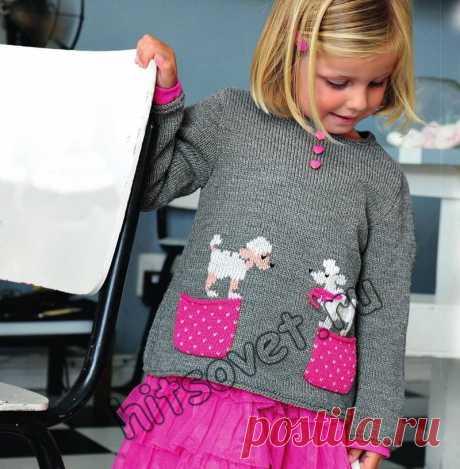 Вязаный пуловер для девочки - Хитсовет Вязаный пуловер для девочки. Красивый вязаный пуловер для девочки с пуделями и карманами со схемой и бесплатным описанием вязания.