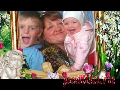 В день рождения Елене Кругляковой - хорошему человечку и моей подруге...От всей души! https://youtu.be/MEZ_0SeQYeU