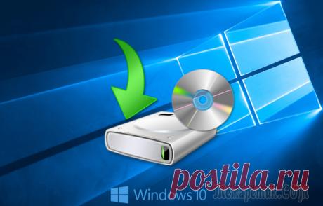 """Как восстановить Windows 10: инструкция по шагам Стоит ли лишний раз говорить, что вовремя созданная резервная копия способна сэкономить кучу нервов, времени и данных. Вообще, Windows 10 (насколько я успел с ней ознакомиться) - довольно """"устойчивая""""..."""