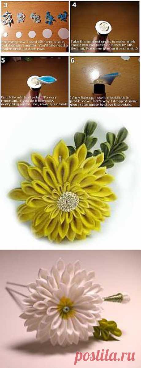 Домашняя волшебница - Мастеркласс МК Объёмная хризантема канзаши