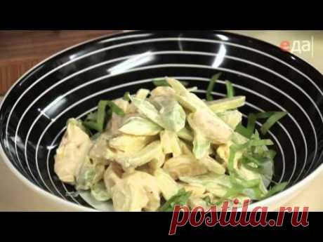 Cuisine of France. French salads