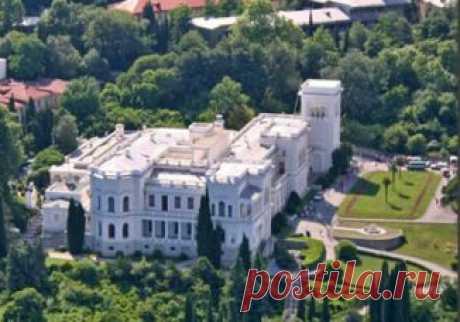 Ливадийский дворец   Отдых в Крыму