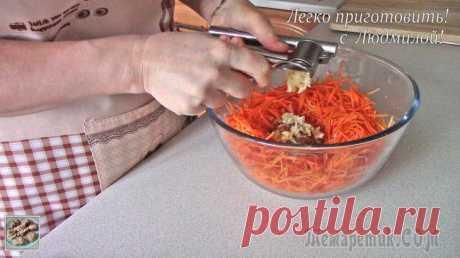 Мой любимый рецепт моркови по-корейски