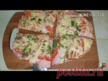 Пицца За 5 минут до Нового года!!! Экономный вариант. Цыганка готовит. Gipsy kitchen.