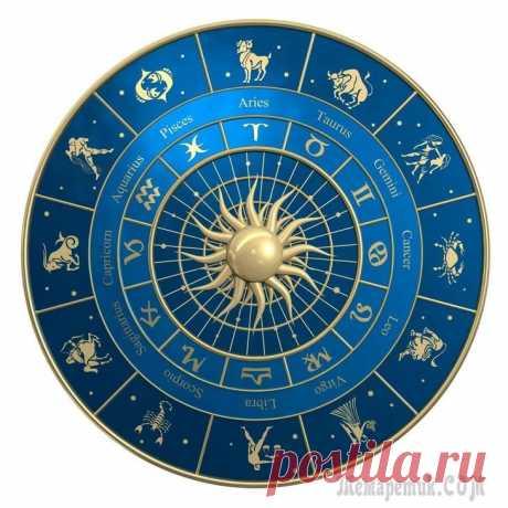 Что Бог подарил каждому из знаков зодиака