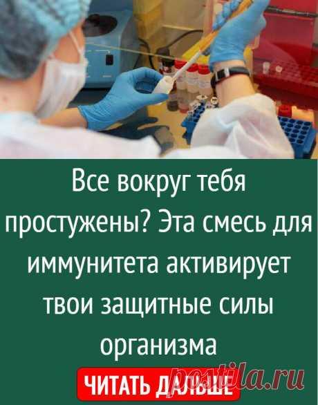 Вторая волна коронавируса – для паники нет причин