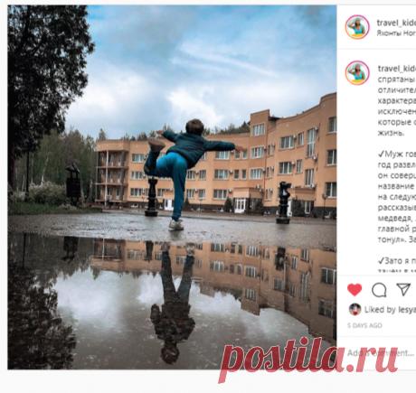 """МЕНЯЮ ВЗГЛЯД НА ФИНАНСЫ on Instagram: """"Наверняка в каждом спрятаны свои «фишечки», отличительные особенности, черты характера, привычки. Я не исключение, есть ряд вещей, которые…"""""""
