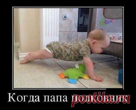 воспитание с целью