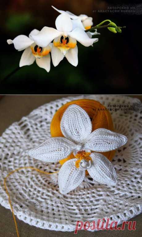 Вяжем Орхидею, подробный МК со схемами. - Ярмарка Мастеров - ручная работа, handmade