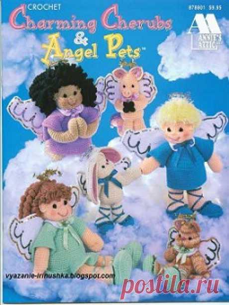 Ангелочки | Записи в рубрике Ангелочки | Дневник AnnaSu