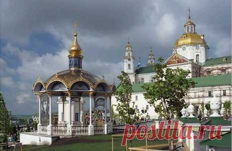 Почаевская лавра -