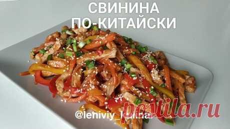 Одно из самых вкусных блюд! А готовить всего полчаса! | Ленивый кулинар | Яндекс Дзен