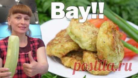 Пышные оладьи из кабачков! Рецепт блюда со вкусом лета!