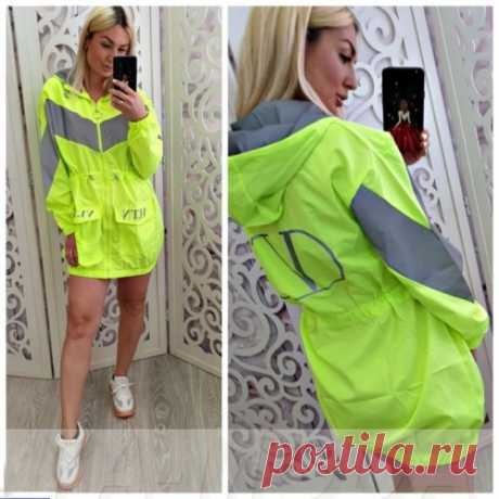 Красивая ветровка : крутая коллекция летних курток. Спеши купить новинку. Скидки. Доставка.