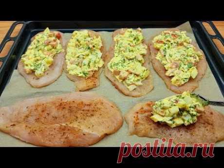 Невероятно вкусный и быстрый рецепт куриного филе в духовке. Вкусный ужин! # 136🔝❗❗