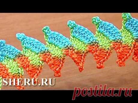 Crochet Cord With Picot Pattern Урок 4 Как вязать шнур
