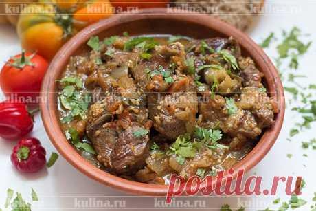 Баранина с баклажанами по-грузински – рецепт приготовления с фото от Kulina.Ru