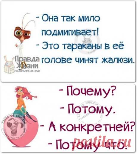Фразочки, картиночки, позитивчик… Заряжайтесь;))