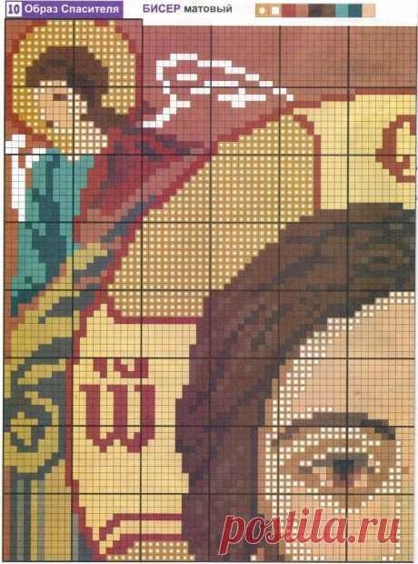 Ч1 Спас Нерукотворный. Цветная схема для вышивки крестиком бисером
