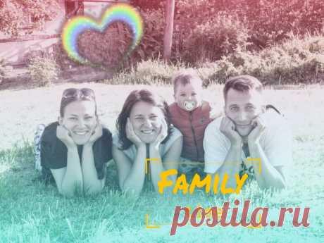 Семейные традиции помогают сохранить любовь и брак Опыт наших бабушек | ХеленХап | Яндекс Дзен
