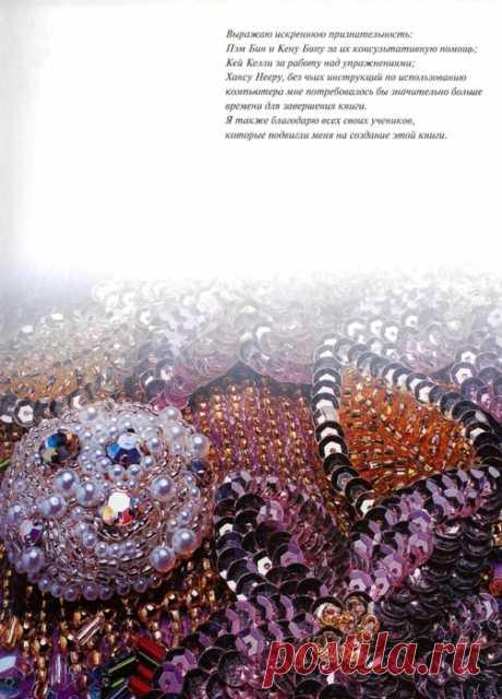 Журналы по вышивке | Записи в рубрике Журналы по вышивке | Дневник Nata