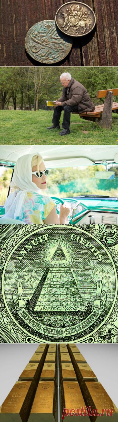 Что вы знаете про деньги? | Деньги
