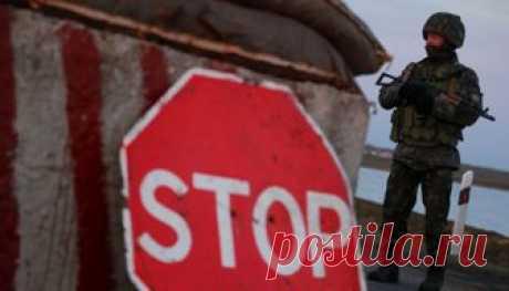 Украина запретила въезд российским мужчинам в возрасте от 16 до 60 лет Ограничение будет действовать в течение 30 дней, до окончания военного положения.Как сообщает РИА Новости, Госпогранслужба Украины запретила въезд на территорию страны российским мужчинам в возрасте от 16 до 60 лет.  Ограничение будет действовать в течение 30