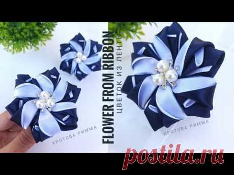 Flower from ribbon, цветок из ленты, школьные бантики.