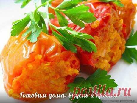 Перец, фаршированный овощами (ужин) - Простые рецепты Овкусе.ру