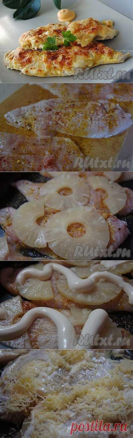 Запечённая куриная грудка с ананасами (рецепт с фото) | RUtxt.ru