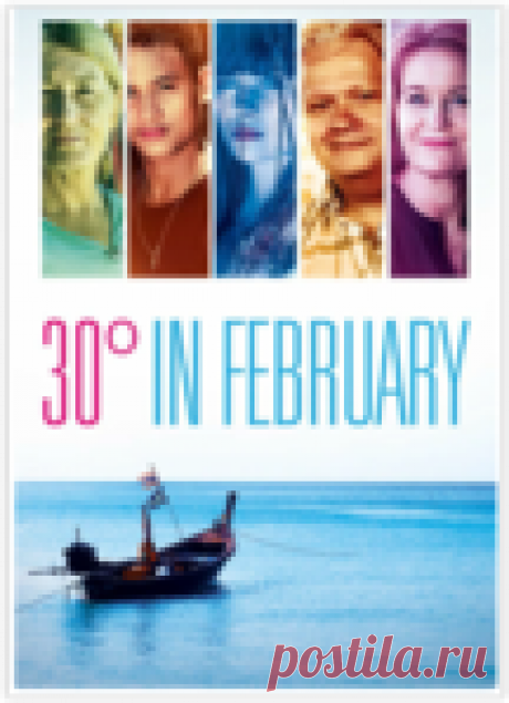 Неизвестный сериал из Швеции, который получил награду Эмми и стал одним из лучших!