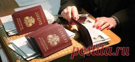 Срок прописки после выписки: правила учета граждан, временные сроки прописки