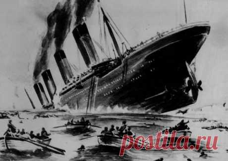 Основным виновником гибели «Титаника» оказался не айсберг Больше века минуло с тех пор, как огромный лайнер, совершавший рейс Саутгемптон — Нью-Йорк, затонул в водах Северной Атлантики. Обстоятельства этой страшной трагедии, унесшей жизни более полутора тыся…