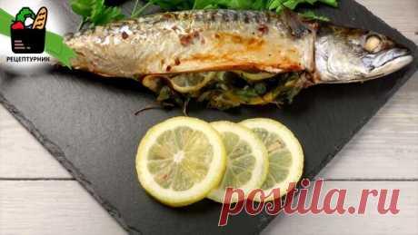 Так можно приготовить любую рыбу