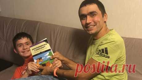 Как научить ребенка программированию? Интервью с техническим директором МИФа Георгием Гаджиевым. Он был редактором книги «Программируем с Minecraft», а его сын обожает играть в компьютерные игры и учится программировать. →