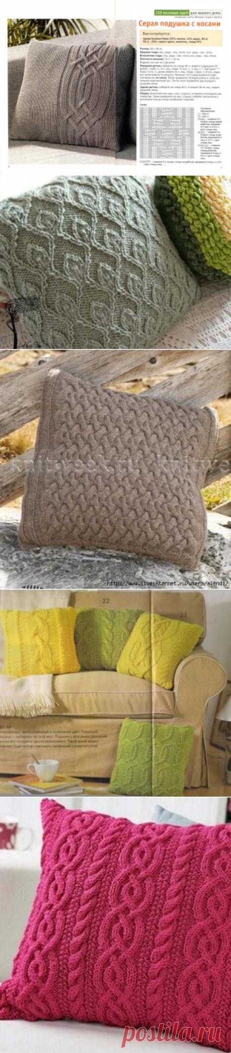 Подушки обьемными узорами спицами.Подборка из 11 Моделей