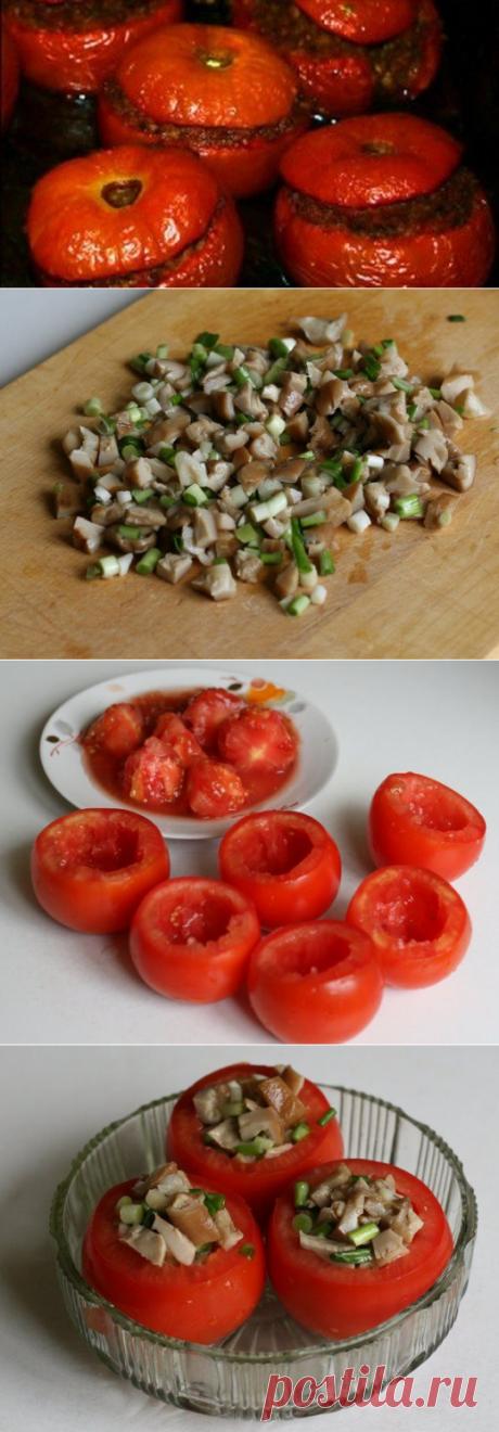 Фаршированные помидоры с салатом из грибов