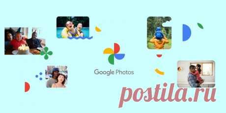 У «Google Фото» редизайн с новым логотипом - Лайфхакер