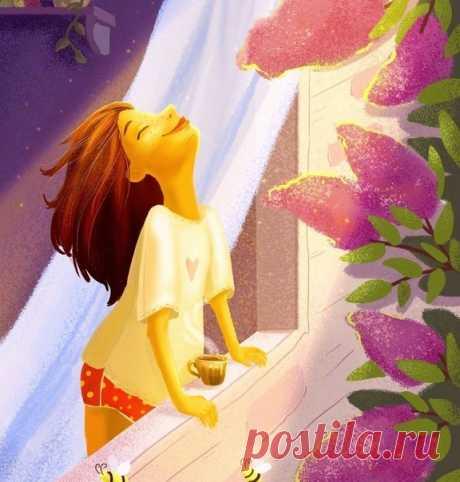 Украшай себя цветами Добрых мыслей и Любви, Ничего срывать не надо, Просто в Радости живи. Улыбайся, будь приветлив, Наслаждайся Красотой, Накопи побольше Света, Стань, как Солнце – золотой! Так сияй, чтоб согревало Всех тепло твоей Души, Чтобы счастье расцветало Там, где есть твои лучи. Пусть все знают - всё прекрасно, Если в Сердце Красота! Улыбайся! Улыбайся! Без улыбки жизнь скучна.  © Copyright: Белый Филин