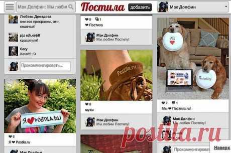 La ampliación Постила.ru (oex) - el Complemento Opera