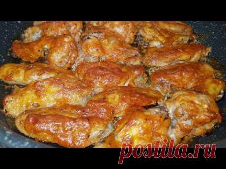 Едят как СЕМЕЧКИ 👉 Блюдо Моей МОЛОДОСТИ 👉 МЕГА ВКУСНЫЕ КУРИНЫЕ КРЫЛЫШКИ 👉 НЕЖНЕЕ НЕЖНОГО