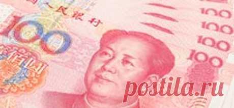 Фонд национального благосостояния России вложат в китайские юани | 13.11.19 | finanz.ru Минфин России в течение 2020 года намерен изменить валютную структуру Фонда национального благосостояния, сообщил в среду замминистра финансов Вла...