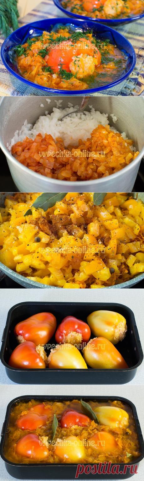 ✔️Постные фаршированные перцы с рисом и овощами (вегетарианский рецепт)