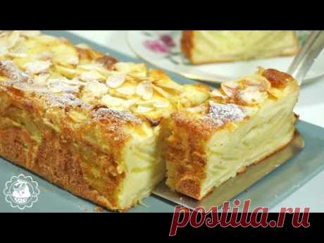 Французский невидимый яблочный  пирог. Простой рецепт.