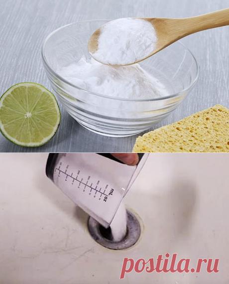 Высыпьте стакан соли в раковину. И то, что произойдет дальше, вас приятно удивит